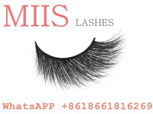 customized false eyelash